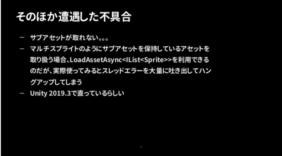 f:id:kan_kikuchi:20191024051439j:plain
