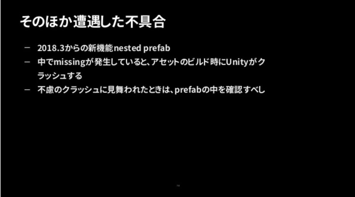 f:id:kan_kikuchi:20191024051838j:plain