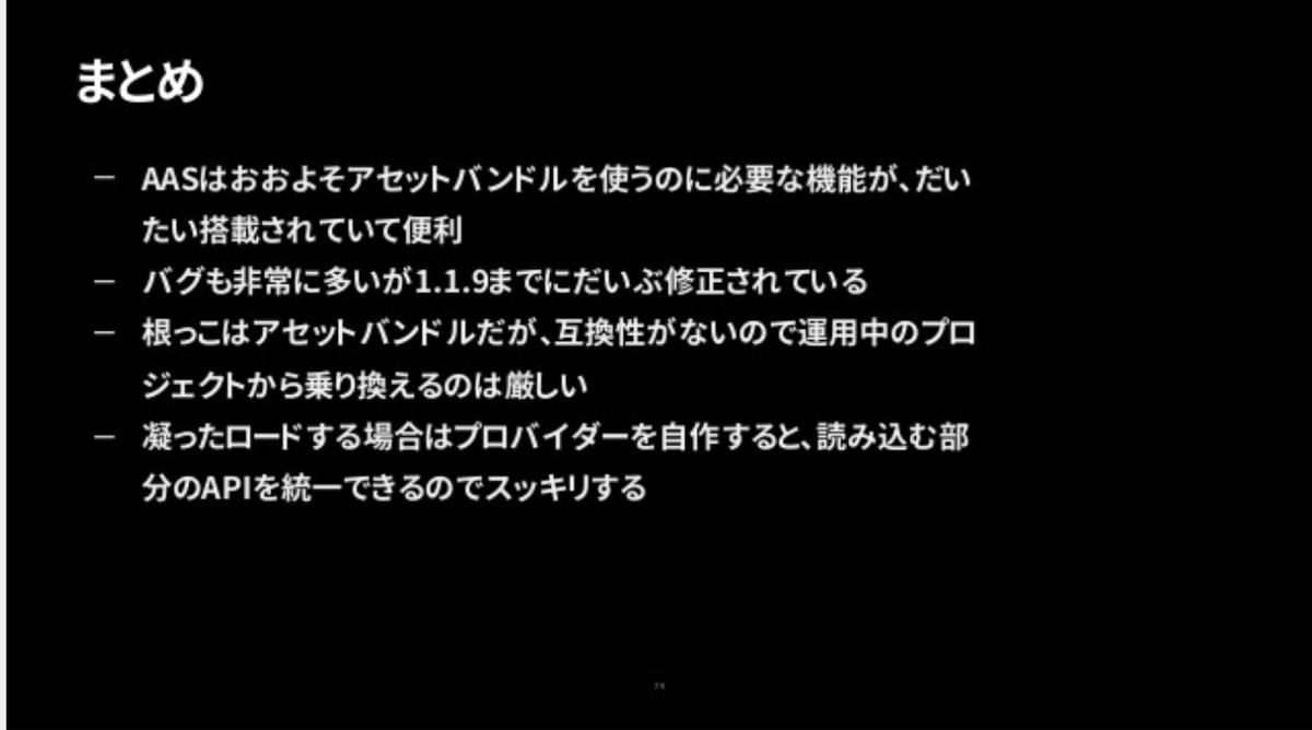 f:id:kan_kikuchi:20191024052112j:plain