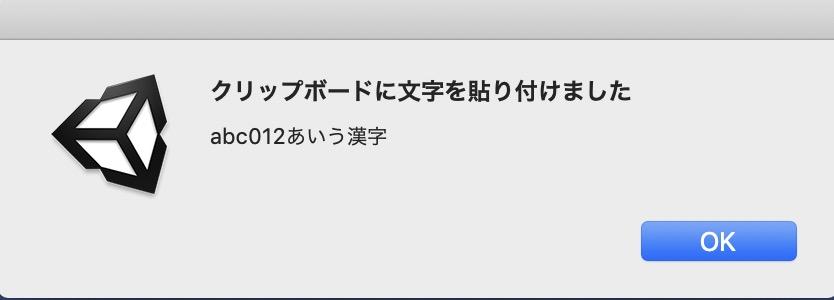 f:id:kan_kikuchi:20191029084911j:plain