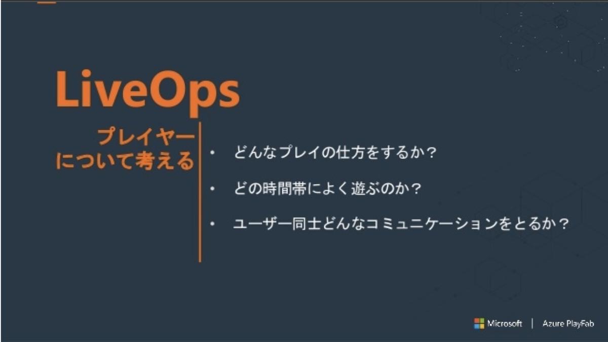f:id:kan_kikuchi:20191030070109j:plain