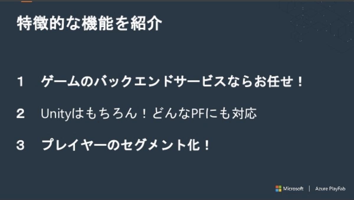 f:id:kan_kikuchi:20191030070735j:plain