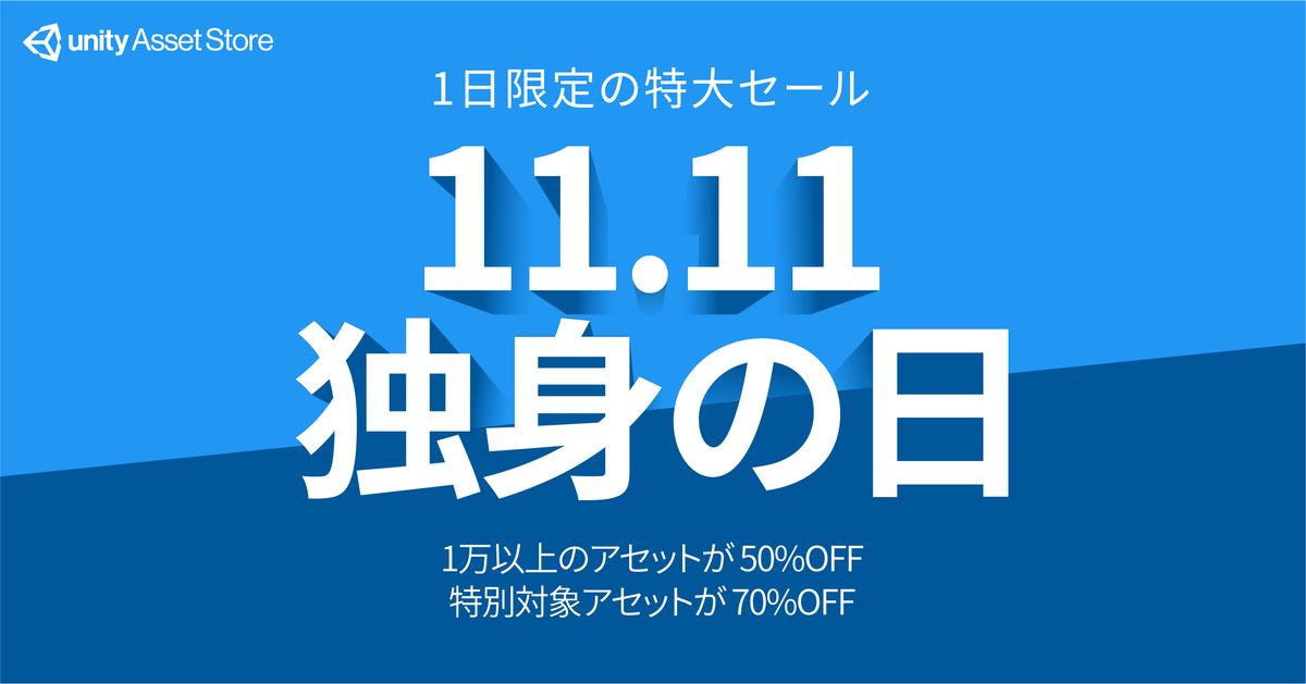 f:id:kan_kikuchi:20191111062339j:plain