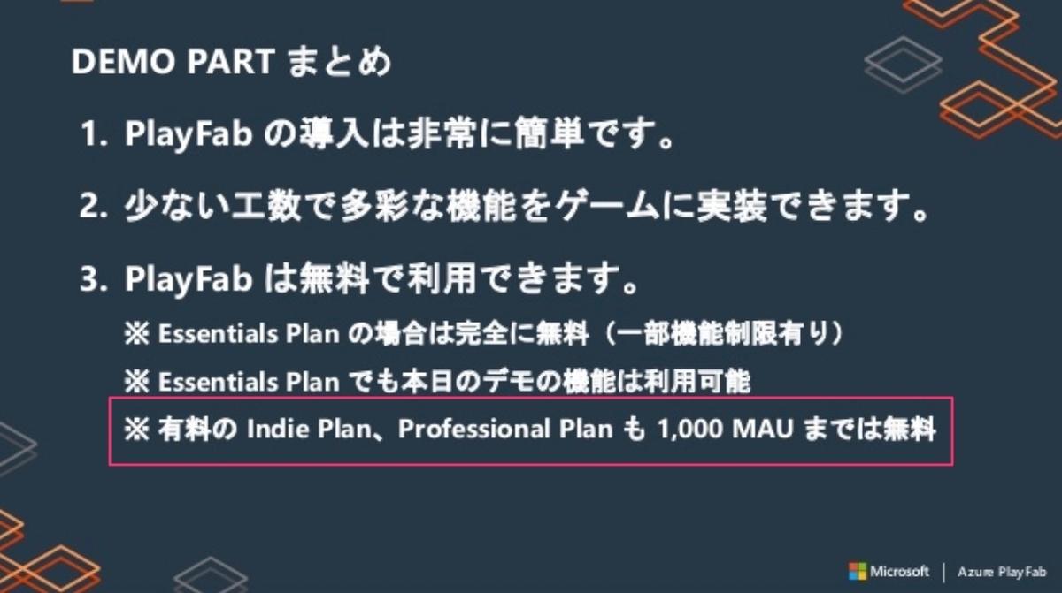 f:id:kan_kikuchi:20191114085955j:plain