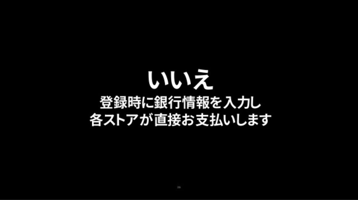 f:id:kan_kikuchi:20191121150721j:plain