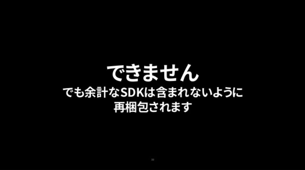 f:id:kan_kikuchi:20191121151212j:plain