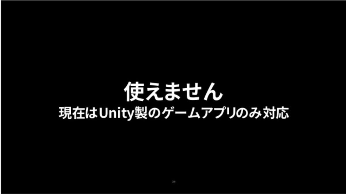 f:id:kan_kikuchi:20191121151313j:plain