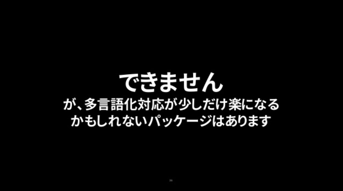 f:id:kan_kikuchi:20191121151341j:plain