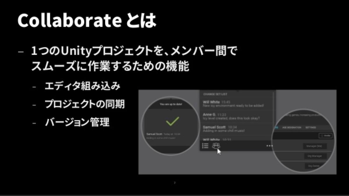 f:id:kan_kikuchi:20191128184111j:plain