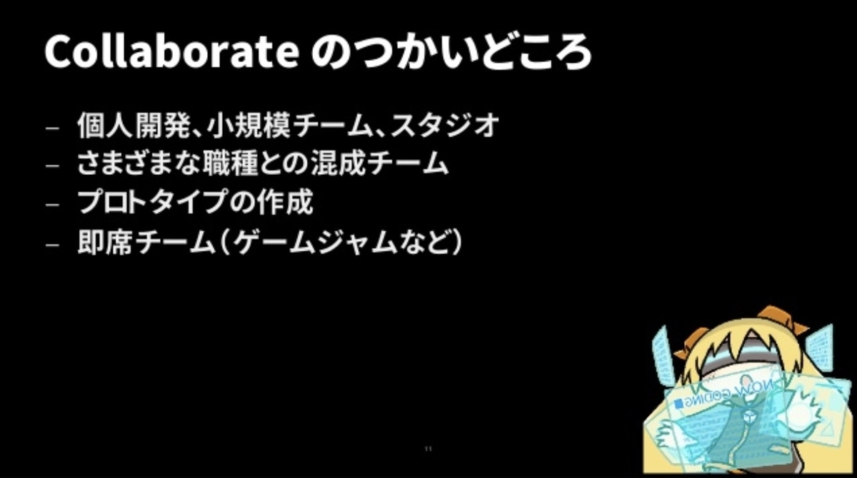 f:id:kan_kikuchi:20191128185713j:plain