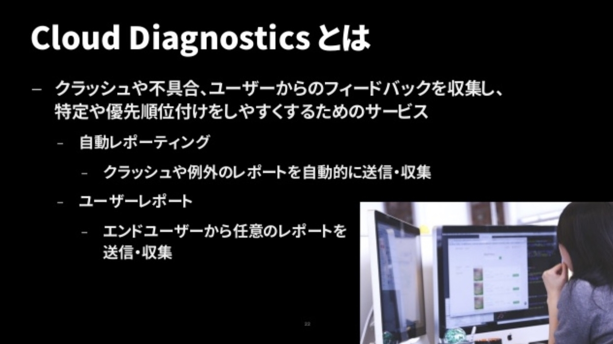 f:id:kan_kikuchi:20191130131813j:plain