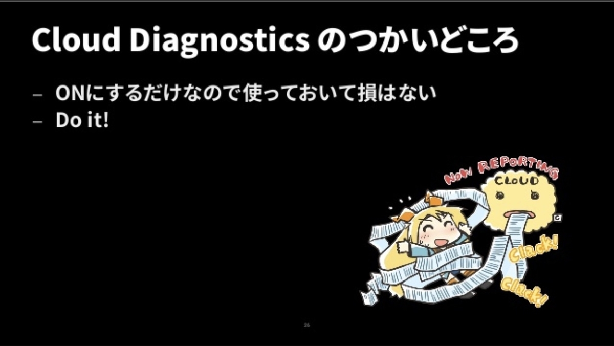 f:id:kan_kikuchi:20191130132424j:plain