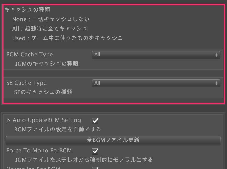 f:id:kan_kikuchi:20191212180547j:plain