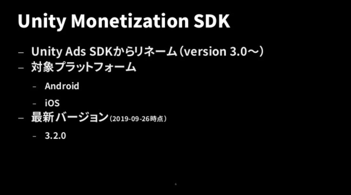f:id:kan_kikuchi:20191213044552j:plain