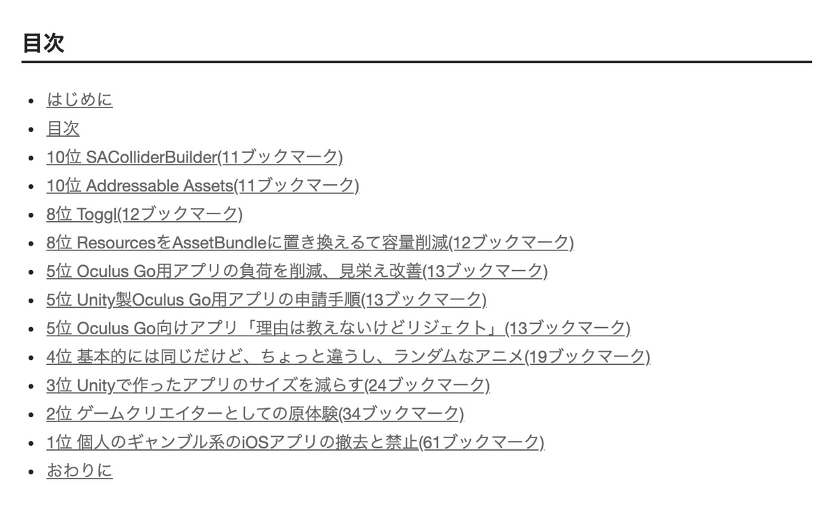 f:id:kan_kikuchi:20191223190743j:plain