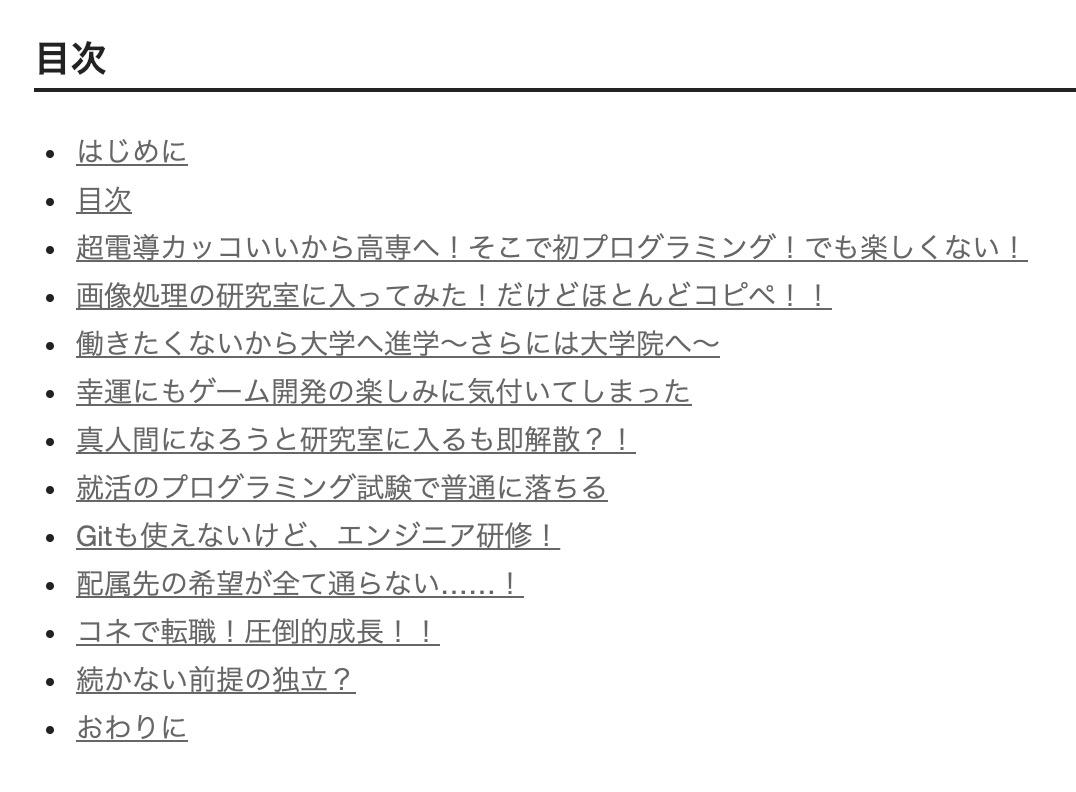 f:id:kan_kikuchi:20191223191415j:plain