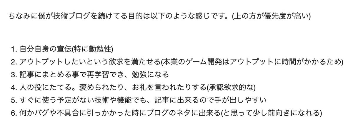 f:id:kan_kikuchi:20200101074857j:plain