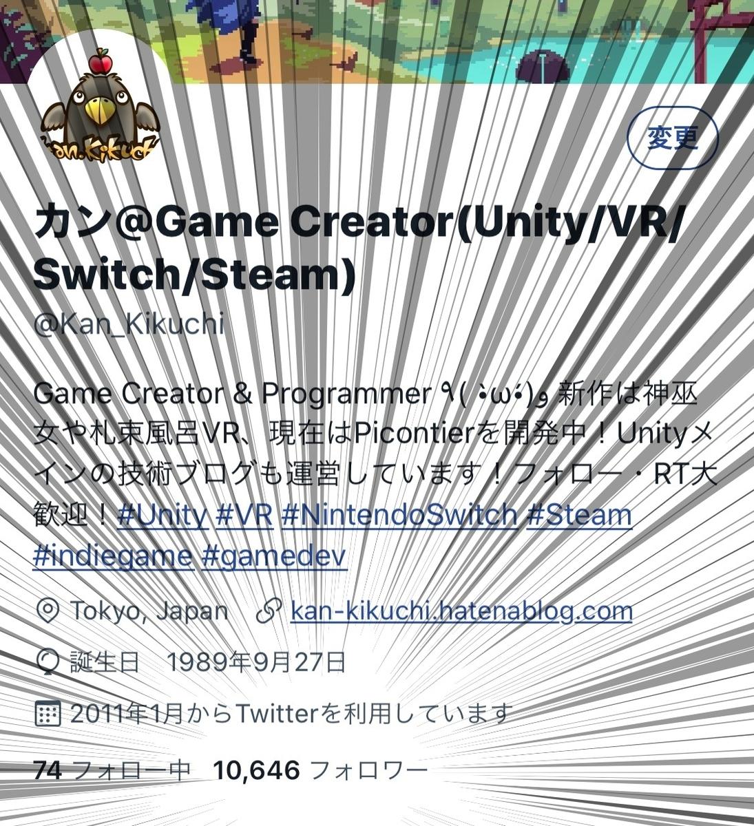 f:id:kan_kikuchi:20200102065223j:plain