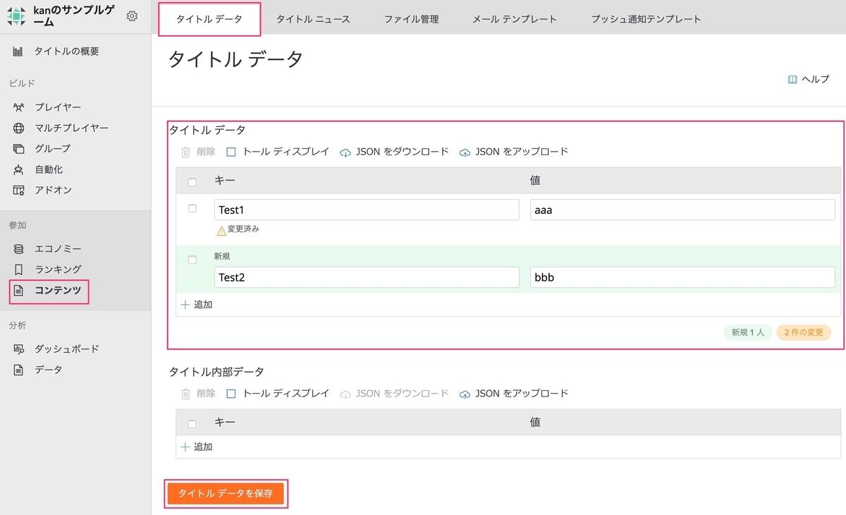 f:id:kan_kikuchi:20200105045220j:plain