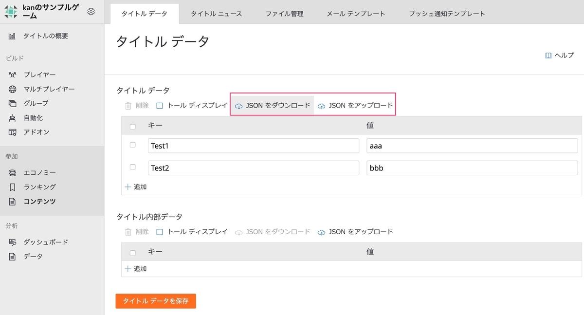 f:id:kan_kikuchi:20200105045231j:plain