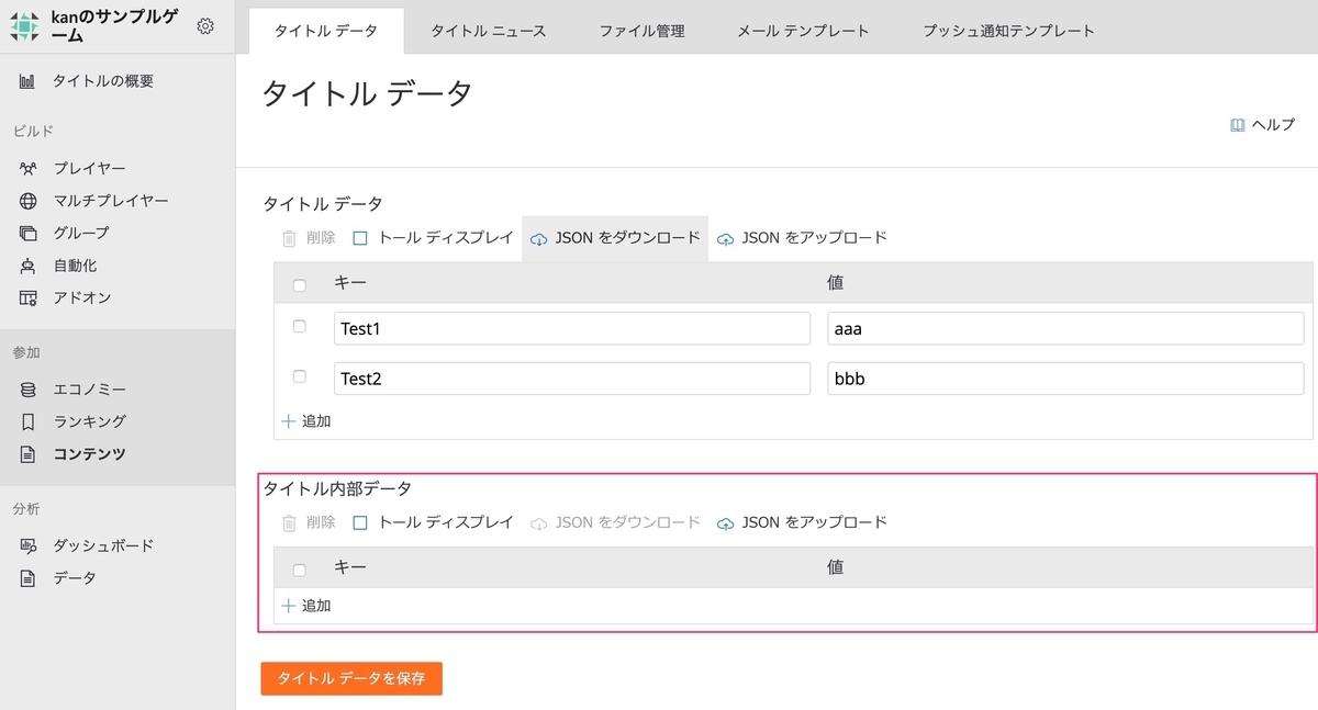 f:id:kan_kikuchi:20200105045250j:plain