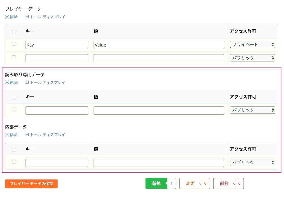 f:id:kan_kikuchi:20200113063725j:plain