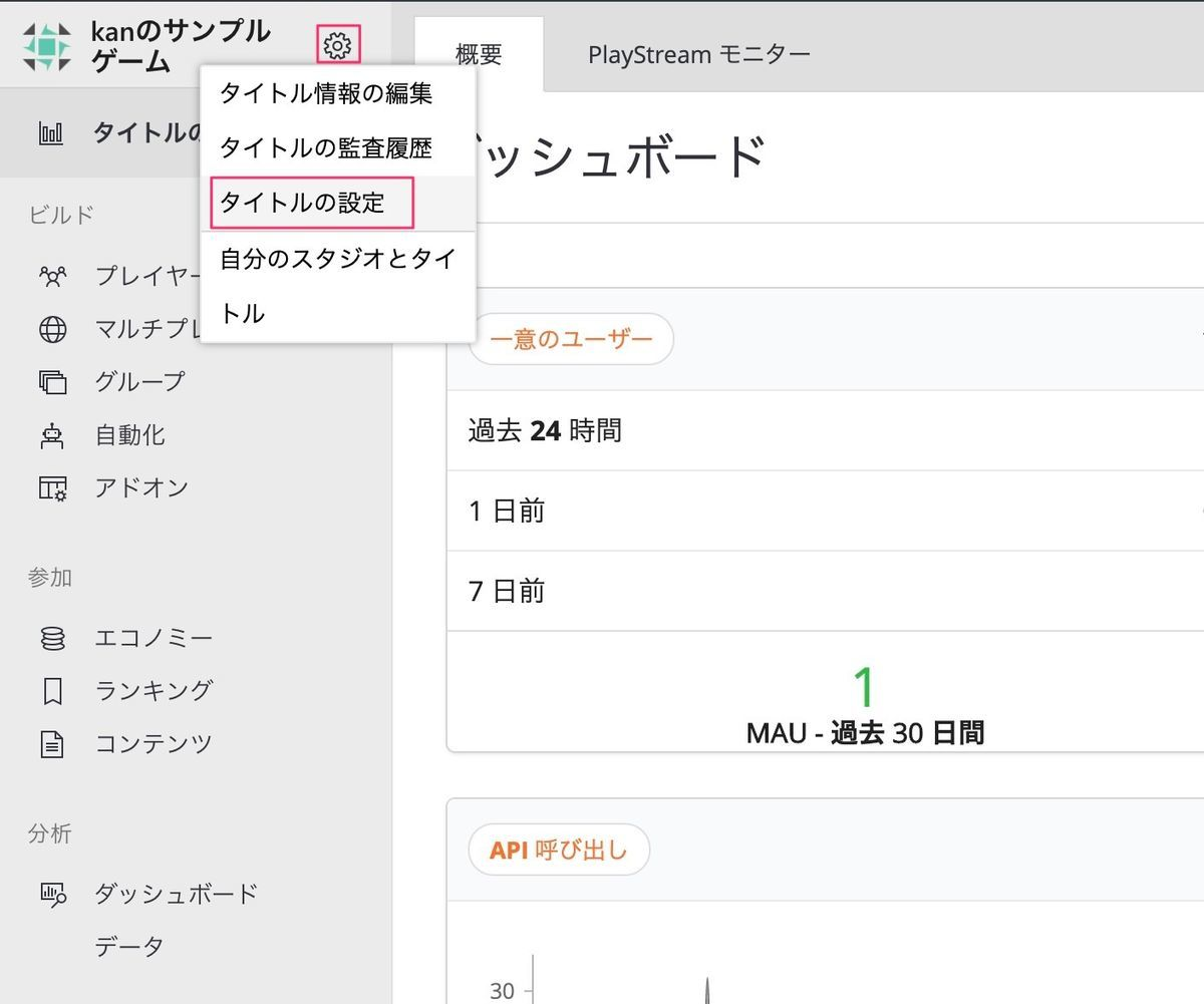 f:id:kan_kikuchi:20200114044826j:plain