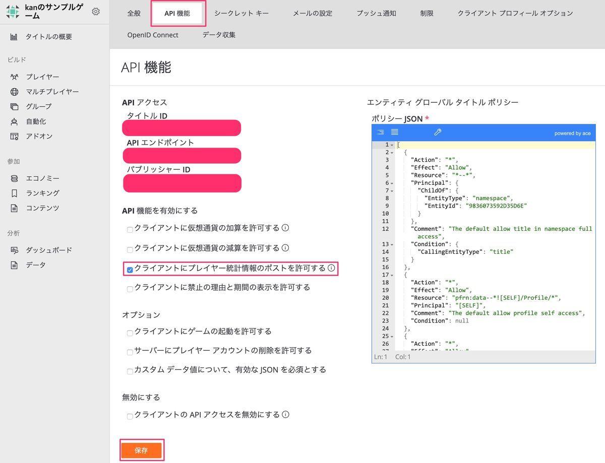f:id:kan_kikuchi:20200114044836j:plain