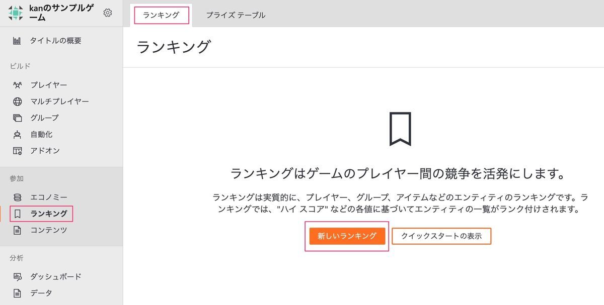 f:id:kan_kikuchi:20200114045459j:plain