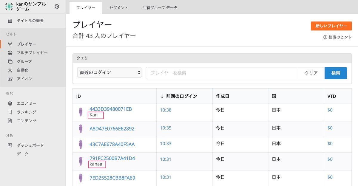 f:id:kan_kikuchi:20200115104348j:plain