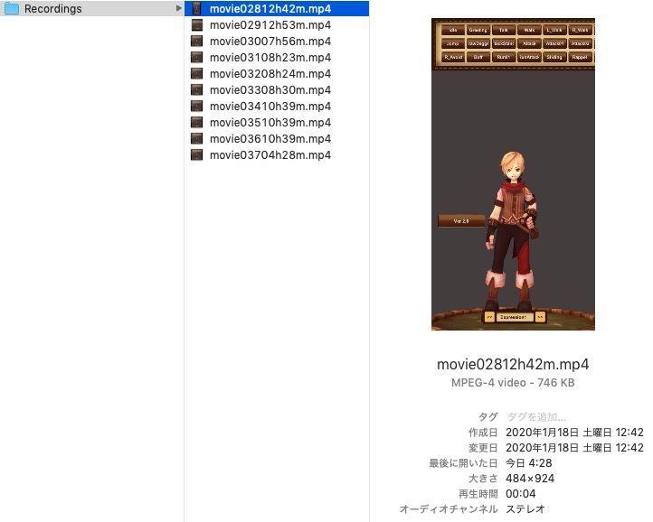 f:id:kan_kikuchi:20200121044528j:plain