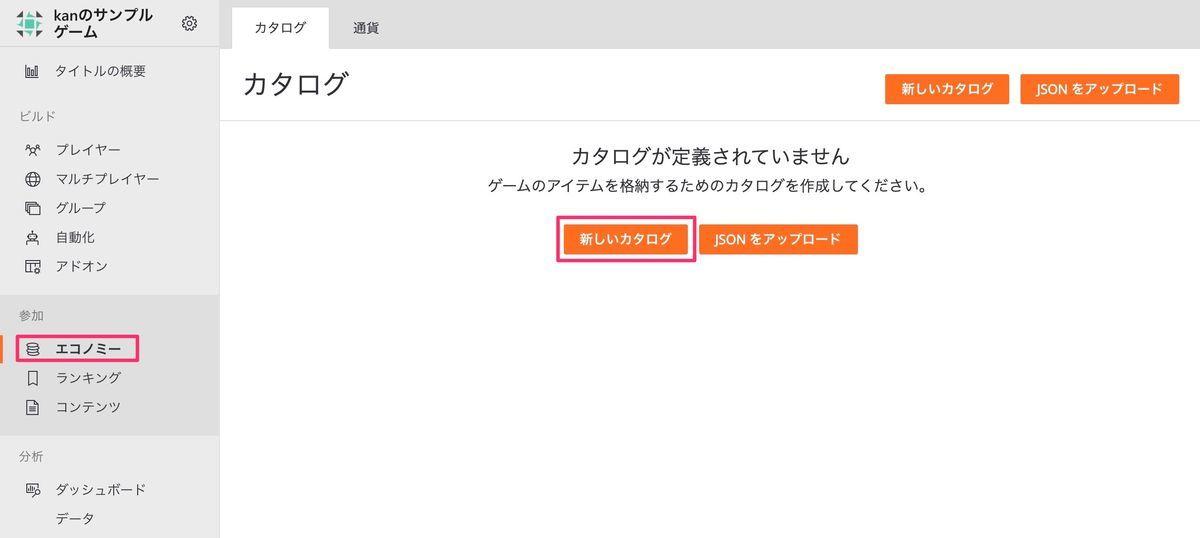 f:id:kan_kikuchi:20200123051040j:plain