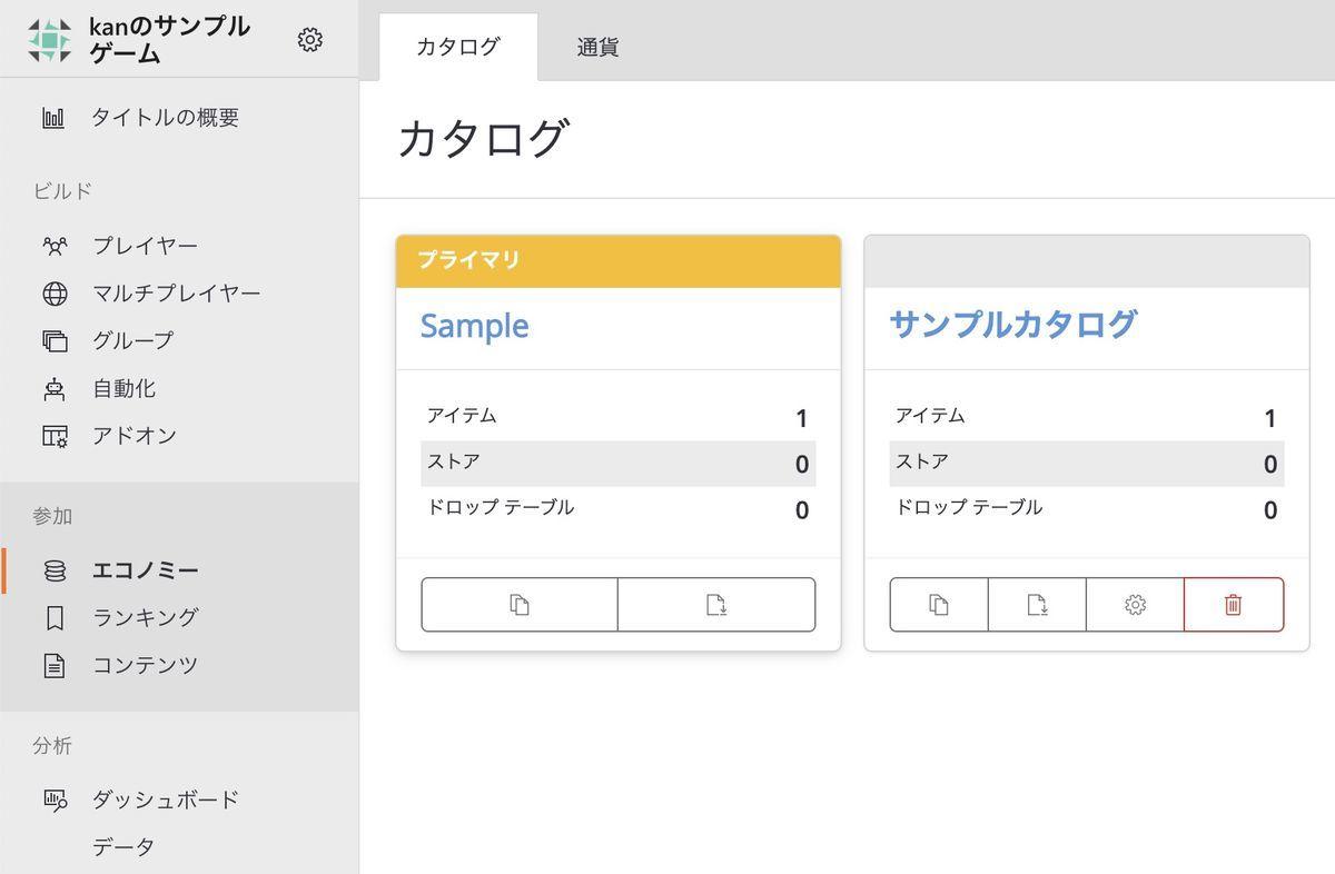 f:id:kan_kikuchi:20200123051516j:plain
