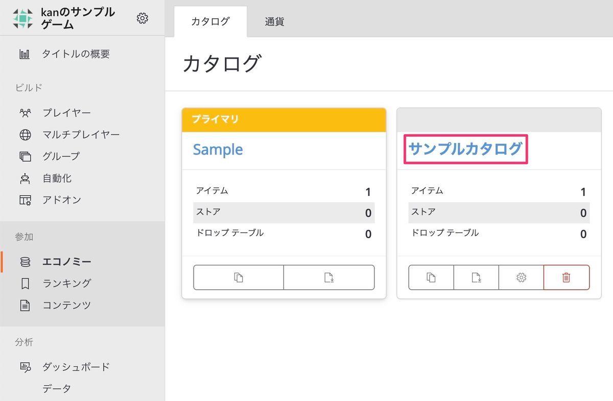 f:id:kan_kikuchi:20200123051531j:plain