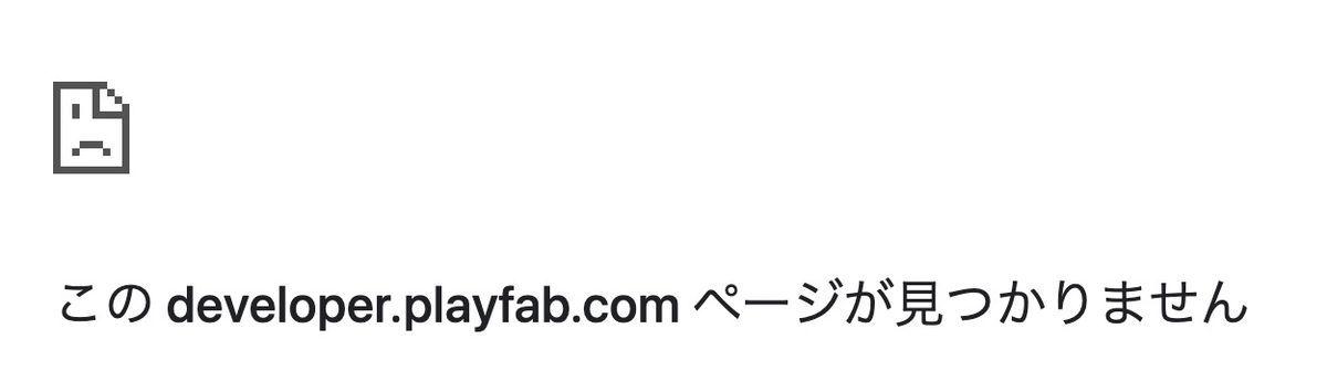 f:id:kan_kikuchi:20200123051542j:plain
