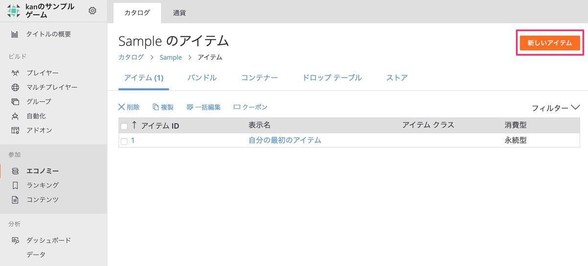 f:id:kan_kikuchi:20200123052031j:plain