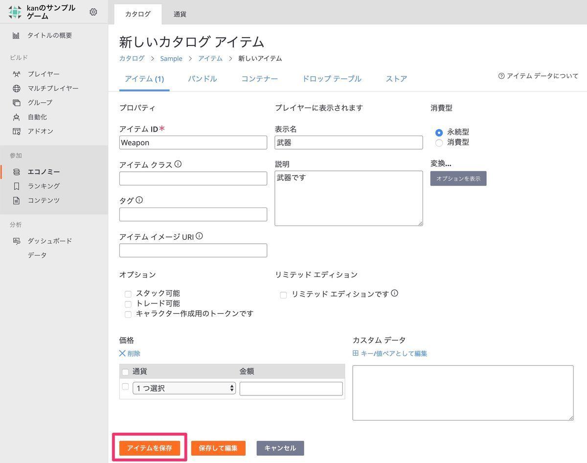 f:id:kan_kikuchi:20200123052044j:plain