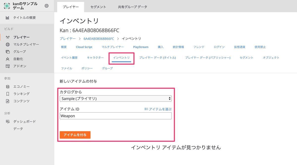 f:id:kan_kikuchi:20200125105601j:plain