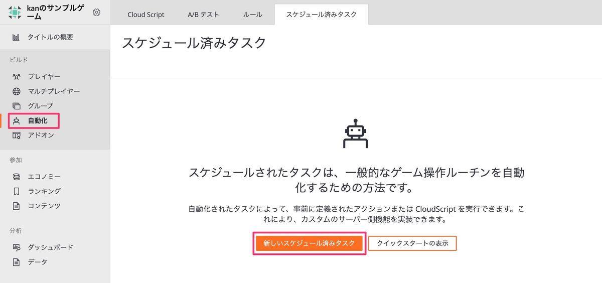 f:id:kan_kikuchi:20200125110656j:plain