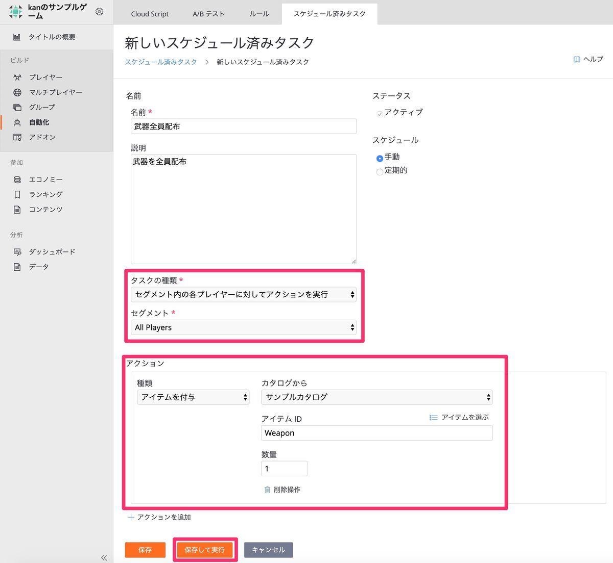 f:id:kan_kikuchi:20200125110716j:plain