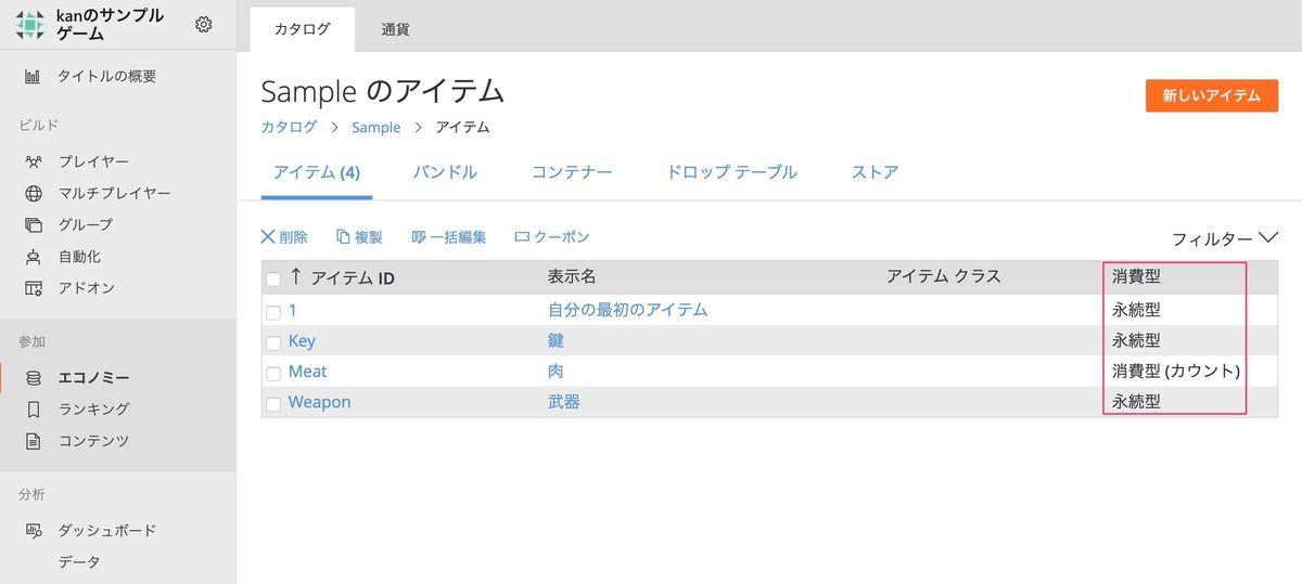 f:id:kan_kikuchi:20200126110731j:plain