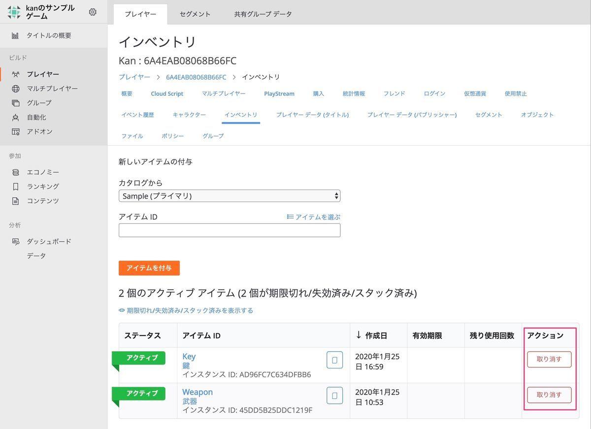 f:id:kan_kikuchi:20200126115150j:plain