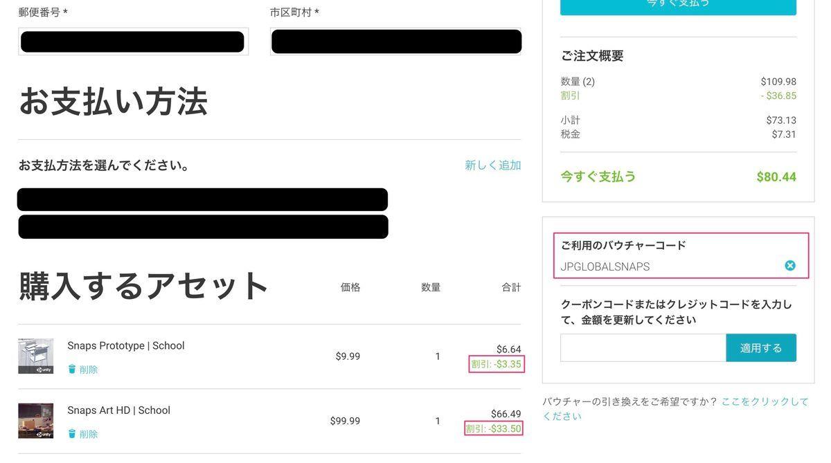 f:id:kan_kikuchi:20200127051732j:plain
