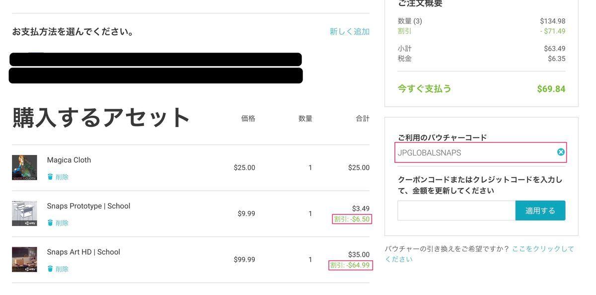 f:id:kan_kikuchi:20200127181301j:plain
