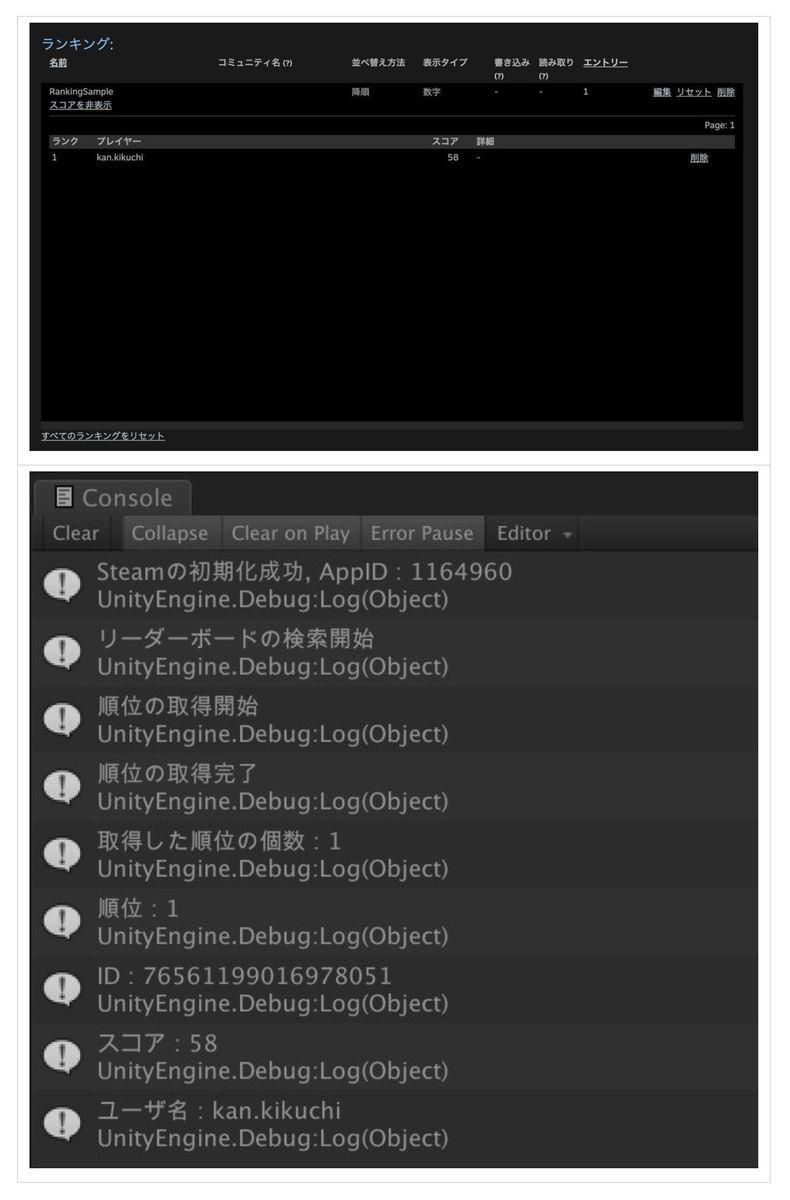 f:id:kan_kikuchi:20200206045054j:plain