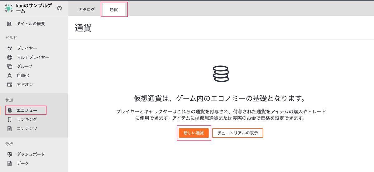 f:id:kan_kikuchi:20200212141739j:plain