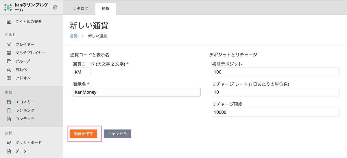 f:id:kan_kikuchi:20200212144341j:plain