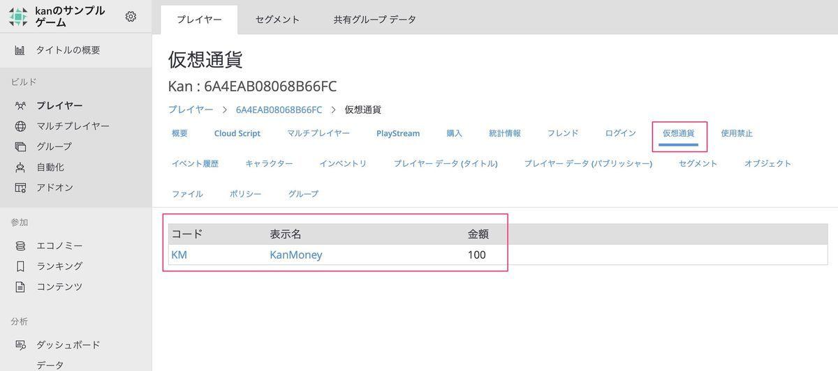 f:id:kan_kikuchi:20200212144630j:plain
