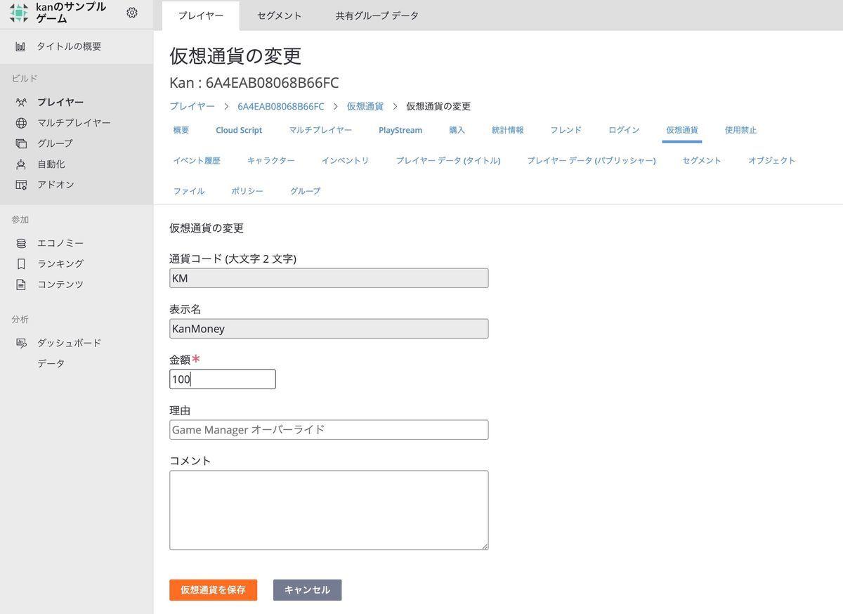 f:id:kan_kikuchi:20200212144642j:plain