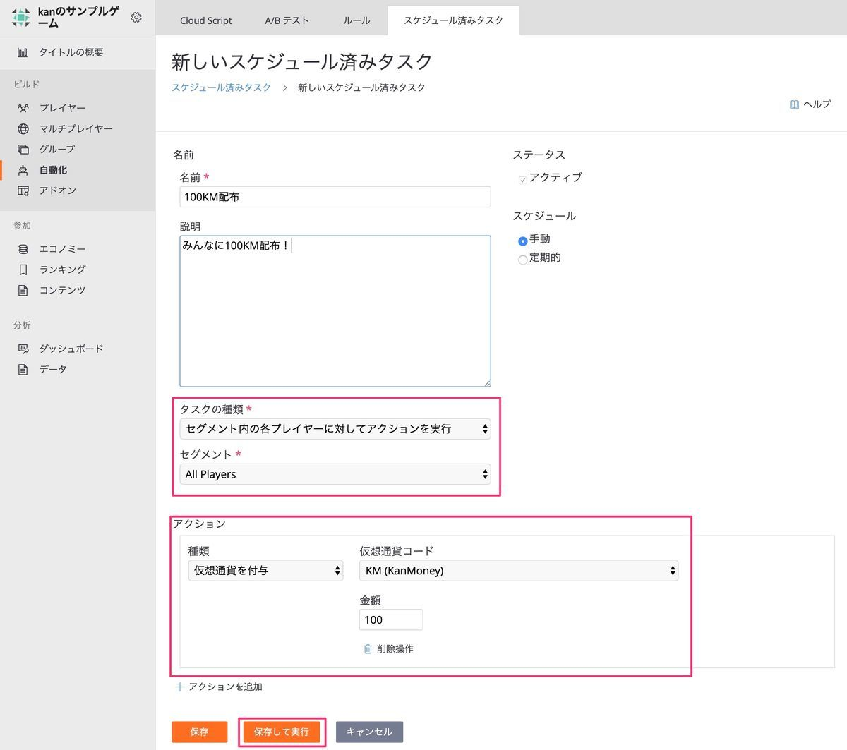 f:id:kan_kikuchi:20200212145051j:plain